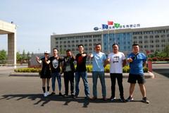 感受世界级工厂的魅力 跟卡友们一起参观青岛解放即墨工厂
