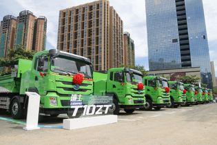 比亚迪引领行业变革 首批充电站竣工+纯电动泥头车正式规范化运营