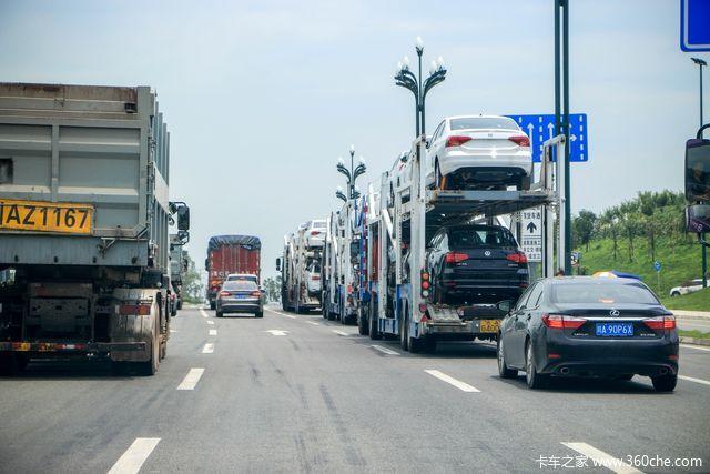 7.21走访:轿运车治理见成效,各地不合规车绝迹