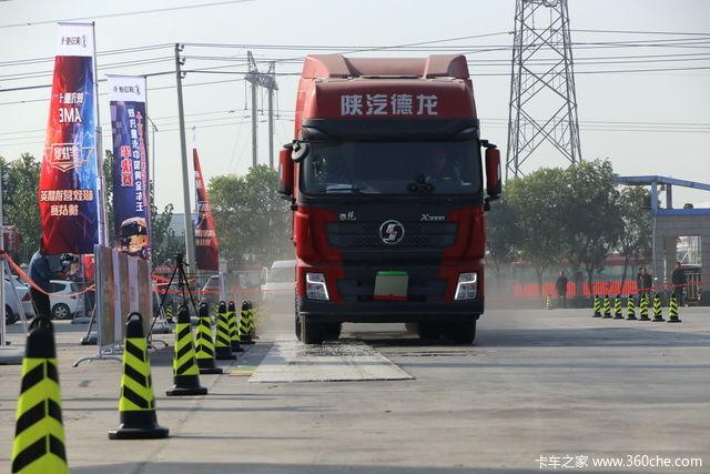 卡车比赛融入运营场景 陕汽重卡黄金车王挑战赛的诸多看点