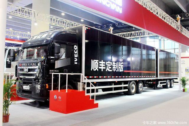 国六动力、侧帘挂、中置轴领衔 34张图带你看广州车展