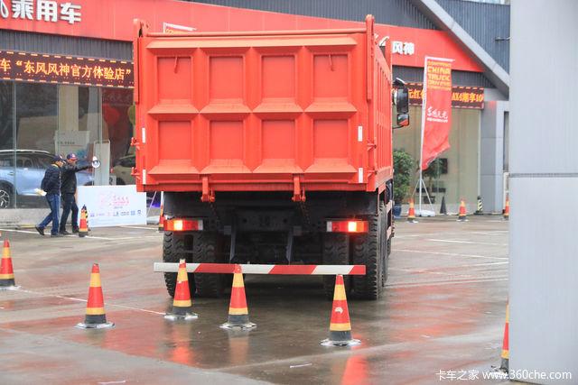 第一名188分夺冠 天龙哥重庆半决赛落幕
