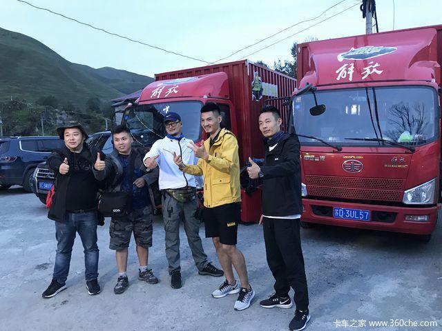 超级感叹号!见识了成都的火锅,也终于看到了川藏线的蓝天!