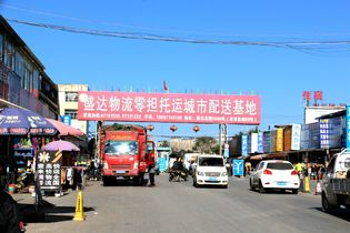 云南昆明物流园走访:运价低,货源少,货运寒冬已成常态